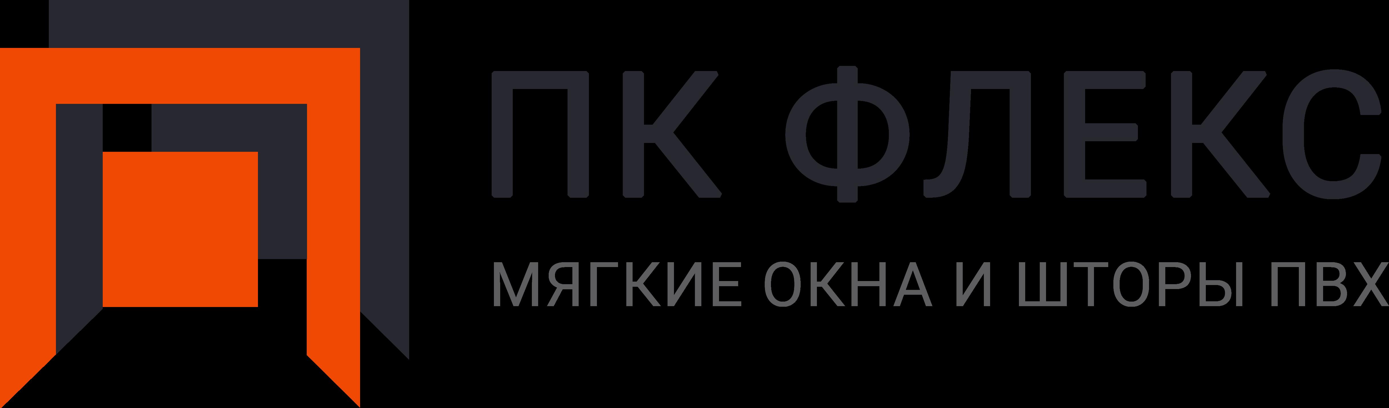 ПК ФЛЕКС